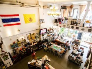 Chic Boutique Hotel Phuket - Lobby