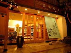 關於清龍旅館 (Ryokan Seiryu Hotel)