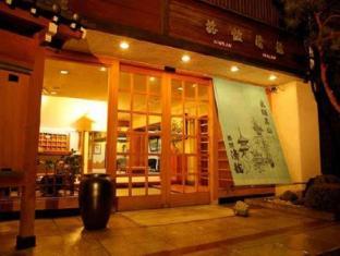 /ryokan-seiryu-hotel/hotel/takayama-jp.html?asq=jGXBHFvRg5Z51Emf%2fbXG4w%3d%3d