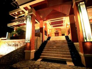 Sun Hill Hotel Phuket - Entrance