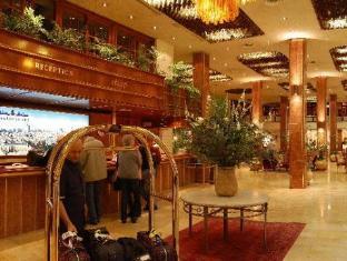 Jerusalem Gate Hotel Jerusalem - Reception