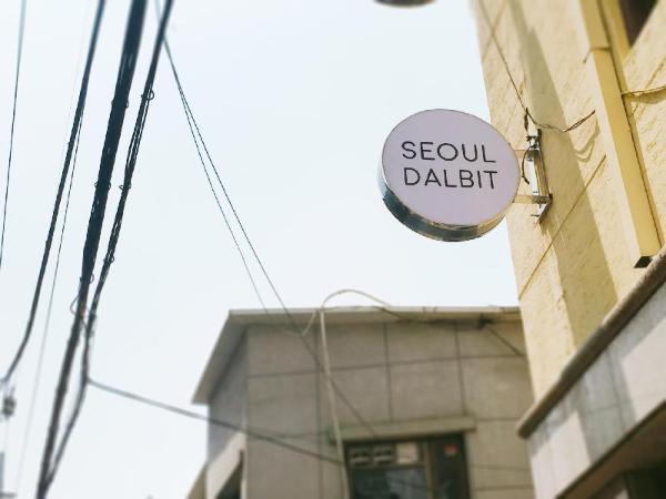Seoul Dalbit DDP guesthouse Seoul
