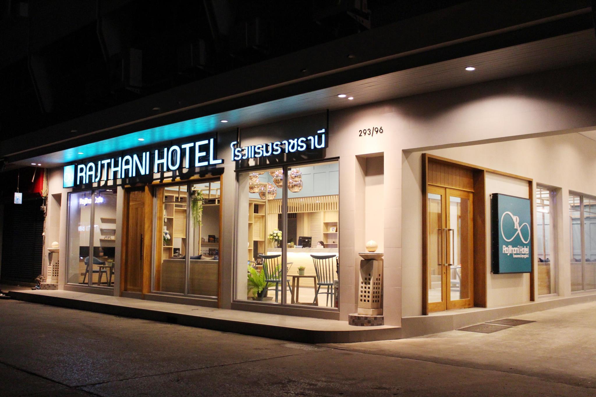 Rajthani Hotel
