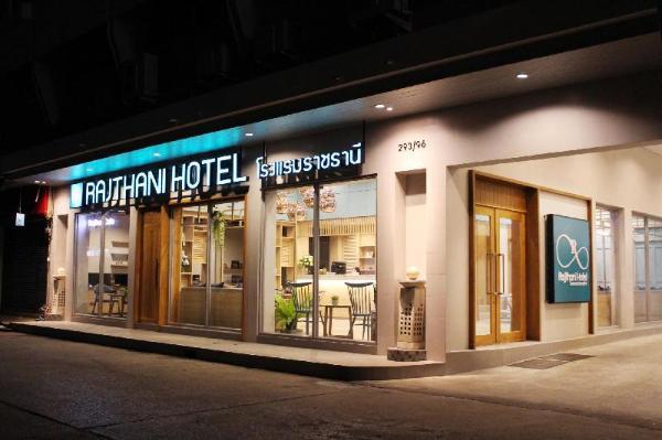 Rajthani Hotel Surat Thani