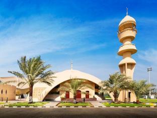 Officers Club & Hotel Abu Dhabi - Surroundings