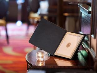 Hotel Bristol Geneva - Restaurant
