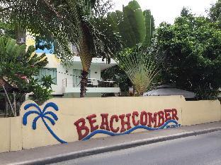 picture 1 of Beachcomber Resort Boracay