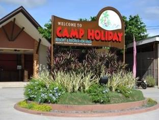 Camp Holiday Resort & Recreation Area Давао Сити - Вход