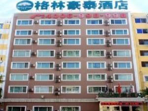 GreenTree Inn Harbin Industry College