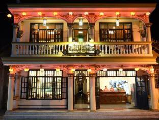 Huy Hoang River Hotel Hoi An