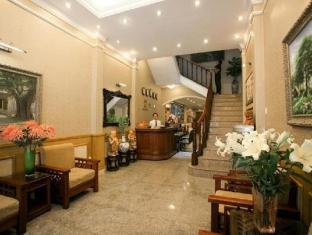 Prince Hotel - To Tich Hanoi - Hall