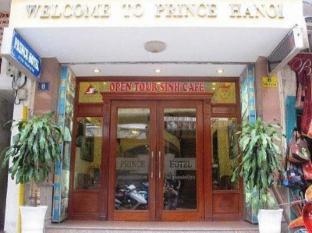 Prince Hotel - To Tich Hanoi - Entré