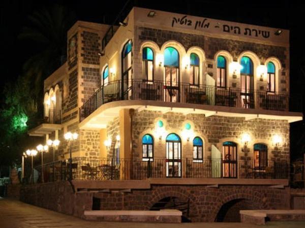 Shirat Hayam Hotel Tiberias