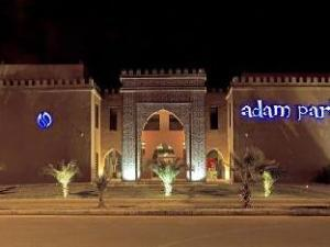 Σχετικά με Adam Park Marrakech Hotel & Spa (Adam Park Marrakech Hotel & Spa)