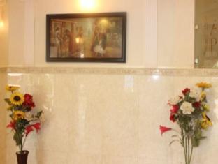 Amigo Plaza Hotel South Goa - Reception