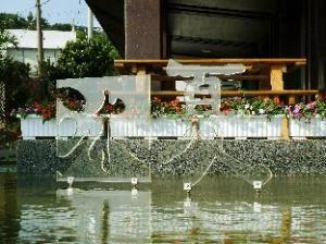 沐夏垦丁会馆 (Moon Shy Kenting Boutique Hotel)
