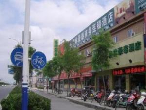 GreenTree Inn Nantong Sourth Market