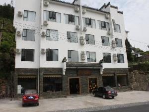 Huangshan 1314 Hostel