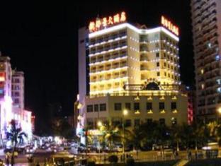 Xin Haojing Hotel