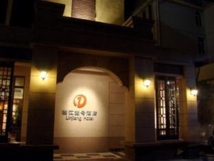 Baoshan LinJiang Hotel