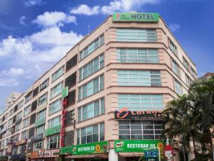One Avenue Hotel
