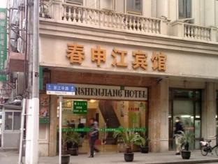 Shanghai Chunshengkan Hotel