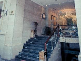 A25 Hotel Phan Dinh Phung