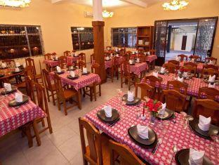 PC Hotel Phnom Penh - Restaurant