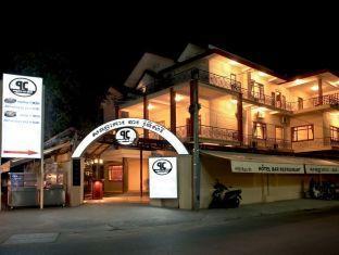 PC Hotel Phnom Penh - Hotel Entrance