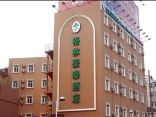 GreenTree Inn Zhenjiang West Zhongshan Road Zhenjiang