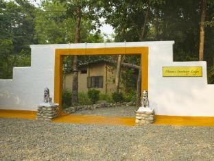Maruni Sanctuary Lodge Chitwan - vhod