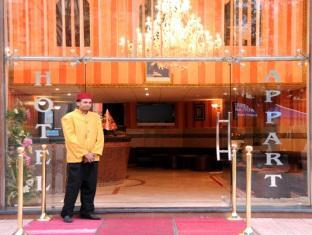 Residence Hotel Assounfou Marrakech - Entrance