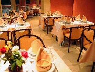 Residence Hotel Assounfou Marrakech - Restaurant