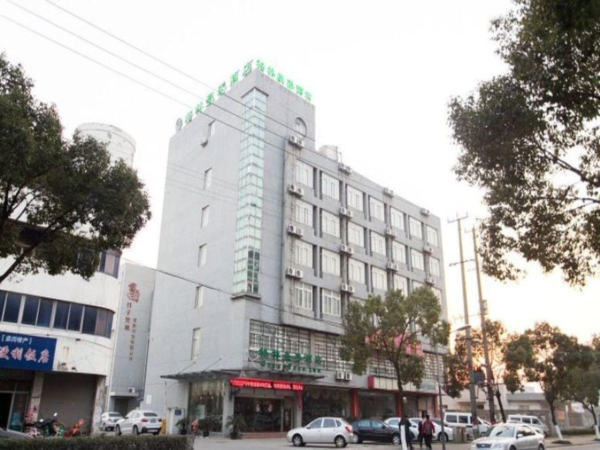 GreenTree Inn Suzhou Le Yuan