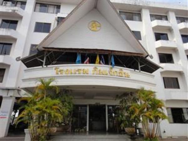 Kim Jek Cin 1 Hotel Mukdahan