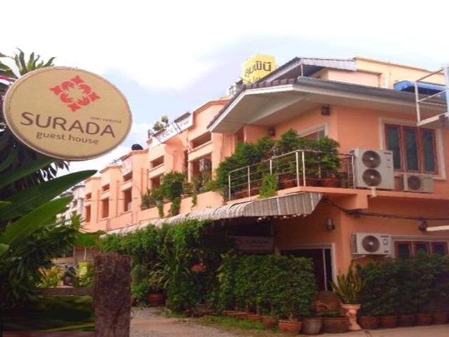 สุดารา เกสต์เฮาส์ – Surada Guesthouse