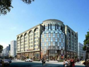 Vienna International Hotel Shanghai World Expo Garden Branch