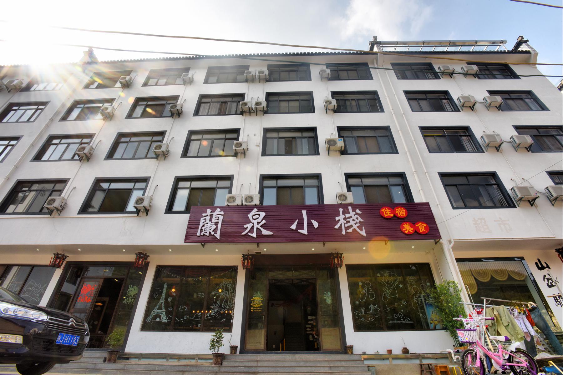 Huangshan Lan Quan Hotel
