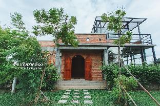 Khong Eyes Villa Resort and Spa (Pet-friendly) Khong Eyes Villa Resort and Spa (Pet-friendly)
