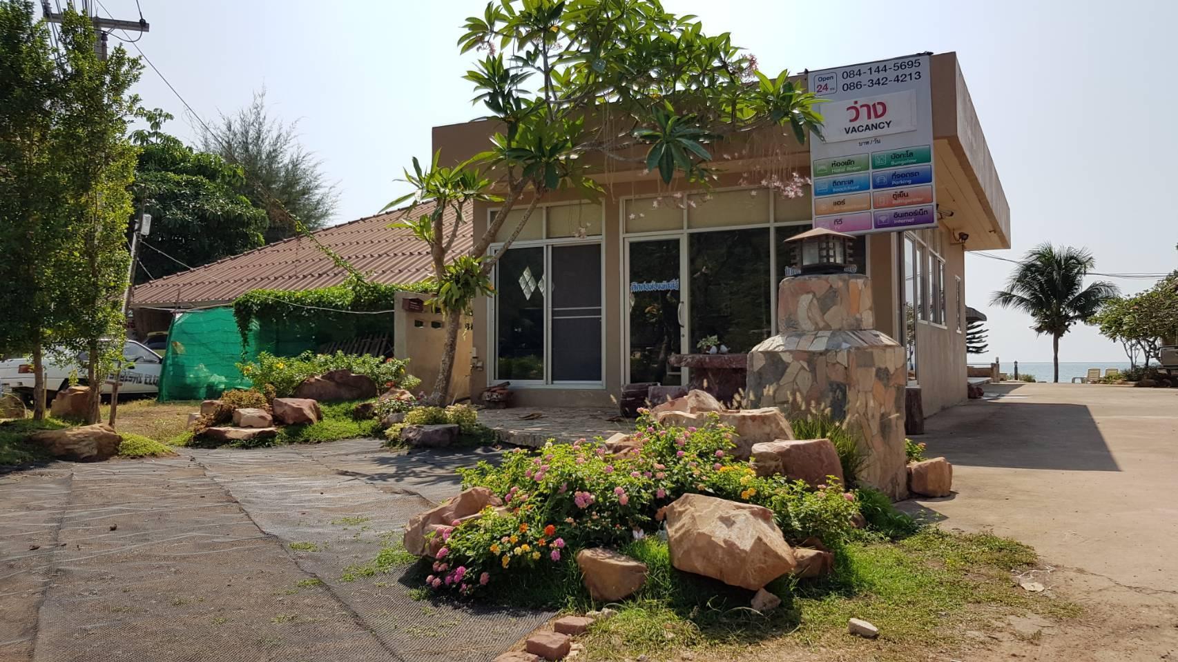 Charm De Chao Lao Resort