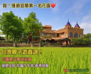 Xin Yuan Castle Hotel