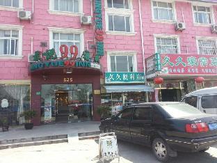 Jing Yue Inn Jiang Town Branch