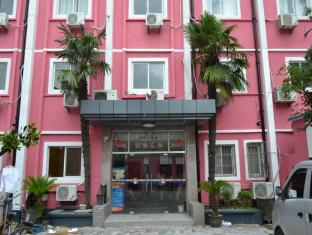 Jing Yue Inn Shipi Road Branch