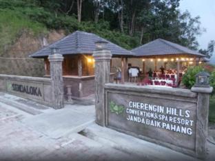 Cherengin Hills Convention & Spa Resort Janda Baik - Coffee Shop/Cafe
