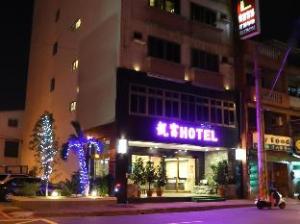Kai Fu Hotel
