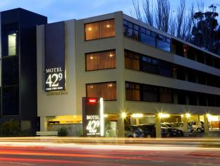 Motel 429 Sandy Bay Road Hobart