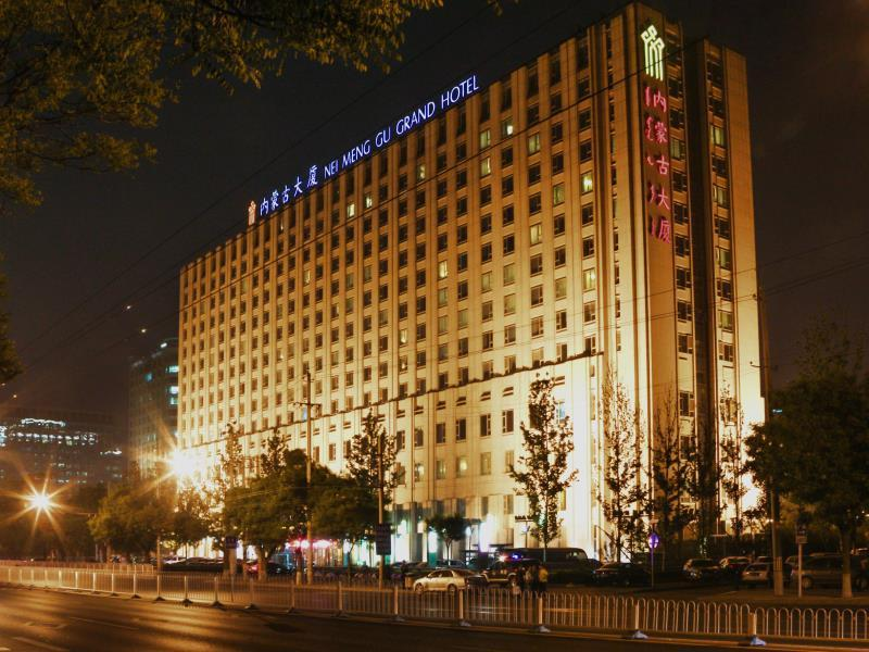 Inner Mongolia Grand Hotel Reviews