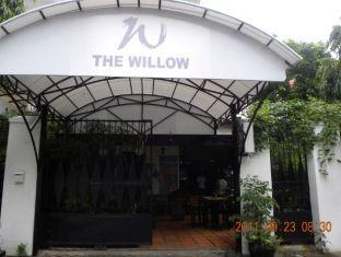 The Willow Boutique Hotel Phnom Penh - Entrance