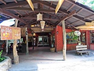 Bohol Bee Farm Hotel Panglao sala - Ieeja