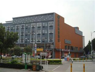 Review Ming Tien Inn Bao'an Branch